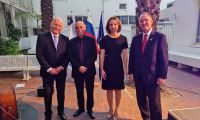 Embassy of Slovenia Celebrates National Day in Style at the Shenkar College of Engineering and Design