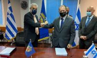 .Israel Ministry of Defense and Hellenic Ministry of National Defense Sign Expansive Agreement