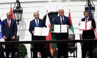 ".PM Netanyahu's Speech at the White House Signing Ceremony for the Historic Peace Agreements, the ""Abraham Accords"", with the United Arab Emirates and Bahrain"
