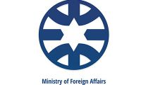 .Serbian embassy to relocate to Jerusalem, Israel and Kosovo to establish diplomatic relations