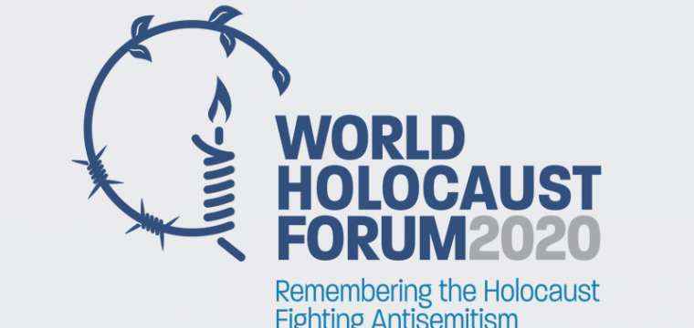 ".An Unprecedented Event in Israel - 46 Leaders to Convene at Yad Vashem for the Fifth World Holocaust Forum under the banner ""Remembering the Holocaust, Fighting Antisemitism"""