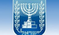 .Israel's 35th government was sworn in during a special ceremony in the Knesset plenum