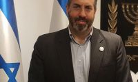 .Change in Ledership and Expansion of  Activities for Confederation of General Zionists
