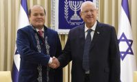 .President Rivlin received diplomatic credentials from the new ambassadors of Austria, Cambodia, Belarus, Kazakhstan and Angola to the State of Israel