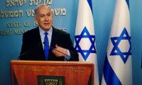.PM Netanyahu's Statement with the Health and Finance Ministry Director Generals