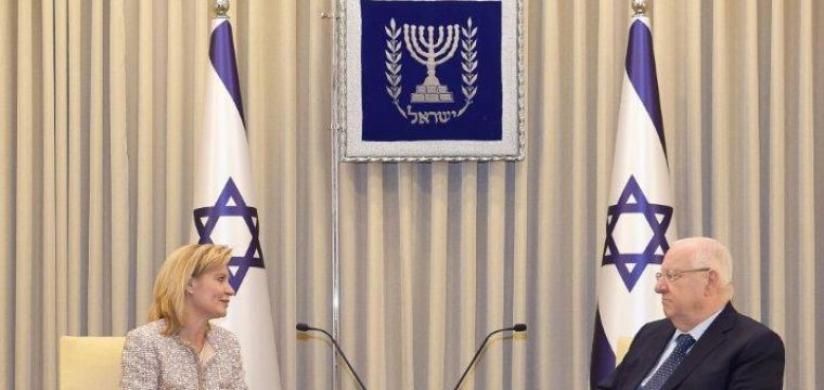 .President Rivlin received diplomatic credentials from the new ambassadors of Ethiopia, Finland, Peru, Greece and Nicaragua to  Israel