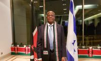 Jamhuri Day in Tel Aviv: Kenyan Embassy in Israel Celebrates 56 Years of Independence at the Sheraton Tel Aviv