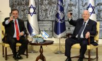 Ahead of Israel's 72nd Independence Day, President Rivlin and Foreign Minister Katz hosted a reception for the diplomatic and consular corps in Israel via videoconference