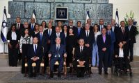 .President Rivlin and the 36th government took the traditional photograph at Beit HaNasi