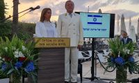 .Celebrating Russian Federation Day at the Dan Accadia Herzliya hotel