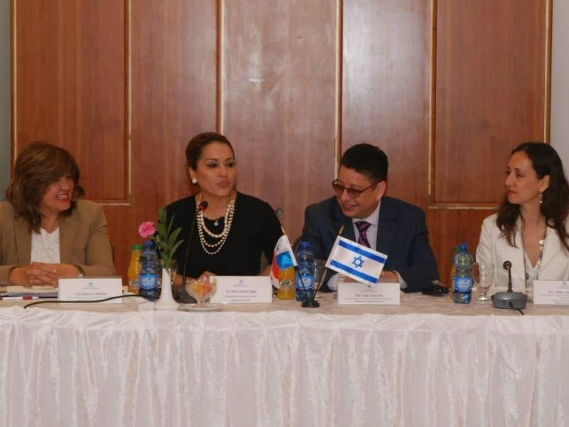Israel And Panama Complete Negotiations On Free Trade Agreement