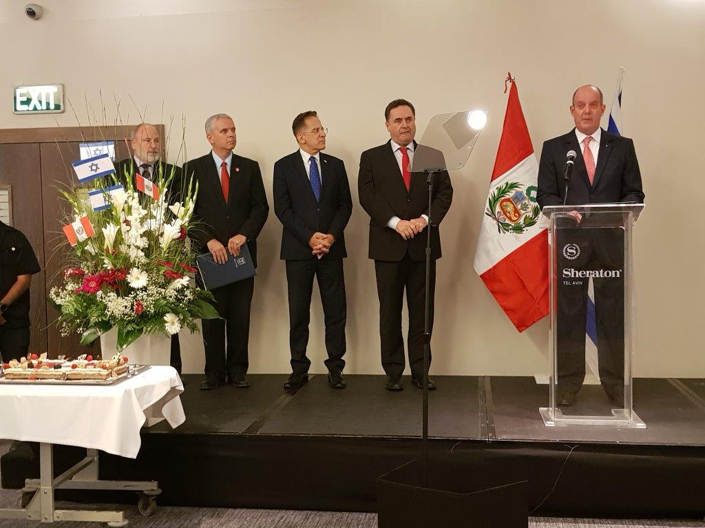 Celebrating 198th National Day of the Republic of Peru at