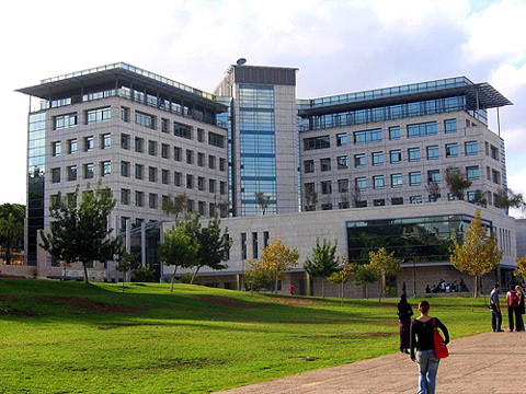 Haifa Technion. (businessweek.com)
