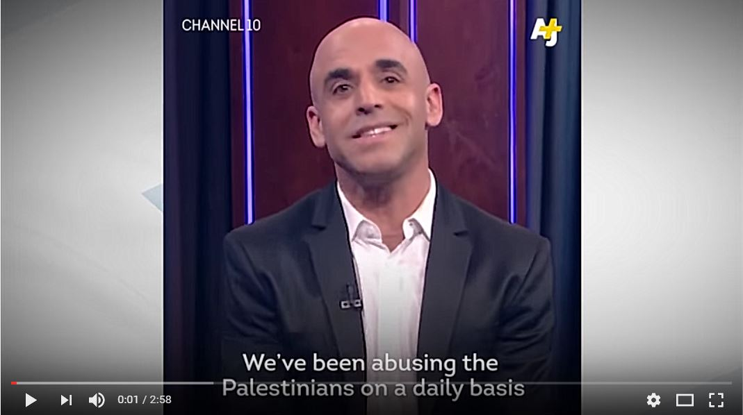 Humor: Apartheid? From the Israeli TV